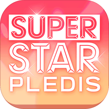 superstarPledis破解版